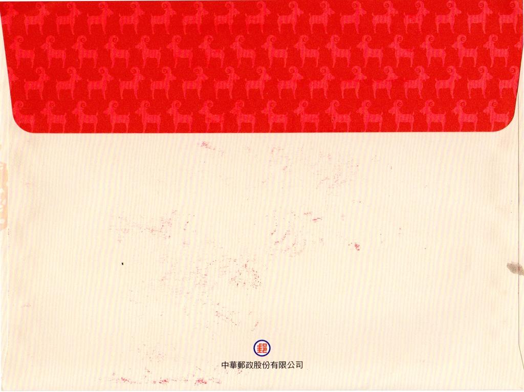 中華郵政全球資訊網-集郵業務圖