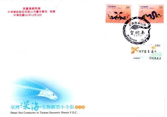 東南集郵資訊網-首頁 - Microsoft Internet Information Services 8圖