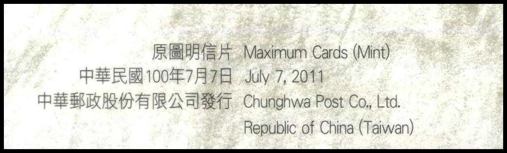 三合一集郵社 / 台北市中正區重慶南路二段71號 | bizpo 免費工 …圖